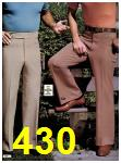 1983 Sears Spring Summer Catalog, Page 430