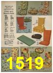 1965 Sears Spring Summer Catalog, Page 1519