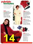 1996 JCPenney Christmas Book, Page 14