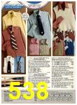 1977 Sears Fall Winter Catalog, Page 538