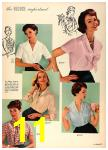 1958 Sears Spring Summer Catalog, Page 11