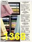 1981 Sears Spring Summer Catalog, Page 1368