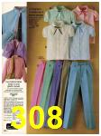 1983 Sears Spring Summer Catalog, Page 308