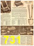 1949 Sears Spring Summer Catalog, Page 731