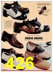1974 Sears Spring Summer Catalog, Page 426