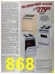 1985 Sears Spring Summer Catalog, Page 868
