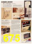 1987 Sears Fall Winter Catalog, Page 675