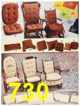 1987 Sears Spring Summer Catalog, Page 730