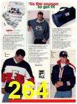 1996 JCPenney Christmas Book, Page 264