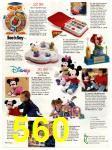 1997 JCPenney Christmas Book, Page 560