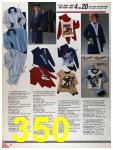 1986 Sears Fall Winter Catalog, Page 350