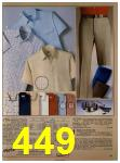 1984 Sears Spring Summer Catalog, Page 449