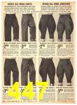 1940 Sears Fall Winter Catalog, Page 447