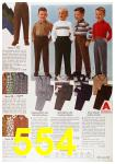 1964 Sears Fall Winter Catalog, Page 554