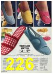 1974 Sears Spring Summer Catalog, Page 226