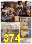 1979 Sears Spring Summer Catalog, Page 374