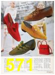 1967 Sears Fall Winter Catalog, Page 571