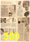 1962 Sears Fall Winter Catalog, Page 350