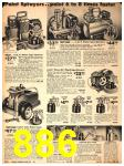 1942 Sears Spring Summer Catalog, Page 886