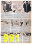 1957 Sears Spring Summer Catalog, Page 991