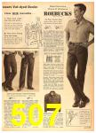 1958 Sears Spring Summer Catalog, Page 507
