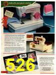 1985 Sears Christmas Book, Page 526