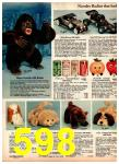 1977 Sears Christmas Book, Page 598