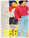 1987 Sears Fall Winter Catalog, Page 366