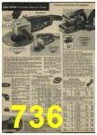 1979 Sears Spring Summer Catalog, Page 736