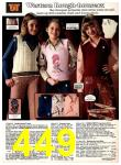1978 Sears Fall Winter Catalog, Page 449