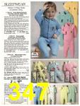 1981 Sears Spring Summer Catalog, Page 347