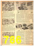 1949 Sears Spring Summer Catalog, Page 786