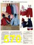 1983 Sears Fall Winter Catalog, Page 570