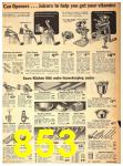 1942 Sears Spring Summer Catalog, Page 853