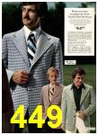 1975 Sears Spring Summer Catalog, Page 449