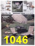 1993 Sears Spring Summer Catalog, Page 1046