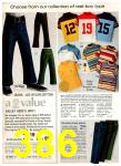 1972 Montgomery Ward Spring Summer Catalog, Page 386