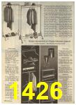 1960 Sears Spring Summer Catalog, Page 1426