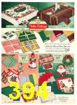 1952 Sears Christmas Book, Page 394