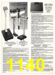 1983 Sears Spring Summer Catalog, Page 1140