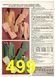1977 Sears Spring Summer Catalog, Page 499