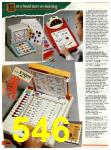 1985 Sears Christmas Book, Page 546