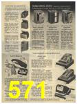 1965 Sears Fall Winter Catalog, Page 571