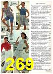1969 Sears Spring Summer Catalog, Page 269