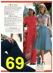1977 Sears Spring Summer Catalog, Page 69