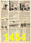 1958 Sears Fall Winter Catalog, Page 1454