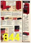 1977 Sears Fall Winter Catalog, Page 844