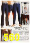 1972 Sears Spring Summer Catalog, Page 560