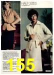 1981 Montgomery Ward Spring Summer Catalog, Page 155