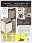 1971 Sears Fall Winter Catalog, Page 1164